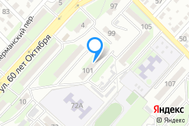 «Центральная городская библиотека-филиал № 3 им. И.П. Котляревского»—Библиотека в Симферополе
