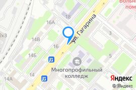 «Русен»—Кафе в Симферополе