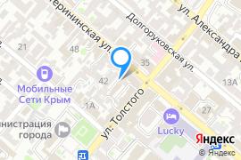 «Крымский Единый Центр Документов»—Визы и загранпаспорта в Симферополе