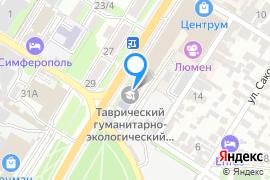 «Йога 23»—Центр йоги в Симферополе