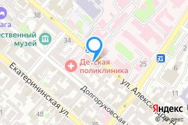 «Ваше здоровье»—Мед. товары и оборудование в Симферополе