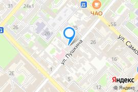 «Дареаль»—Центр йоги в Симферополе