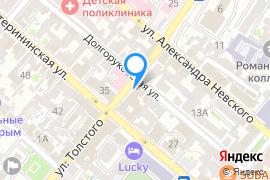 «Атлас»—Экскурсии в Симферополе