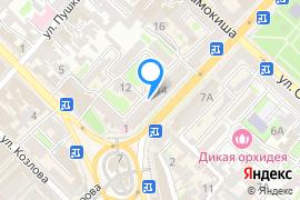 «Visa Travel»—Визы и загранпаспорта в Симферополе