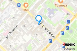 «Теле такси»—Аренда авто в Симферополе