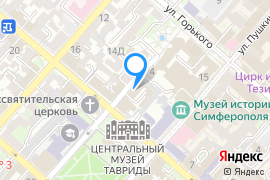 «Warlock Tattoo Studio»—Тату-салон в Симферополе