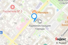 «Ритца»—Туроператор в Симферополе