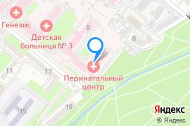 «Диагностический центр»—Лечебное заведение в Симферополе