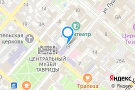 «МБУК ЦЭИ МОГОС»—Дом культуры в Симферополе