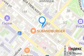 «Настольный город»—Книжный магазин в Симферополе