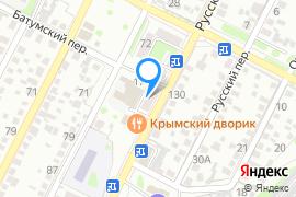 «Общежитие Крымремстройтреста»—Общежитие в Симферополе