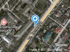 Крым, город Симферополь, ул. Толстого