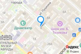 «Таврическая книга»—Книжный магазин в Симферополе