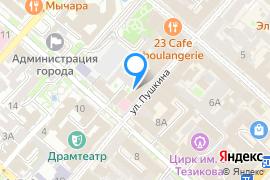 «Крымская ассоциация туристических агентств»—Турфирма в Симферополе