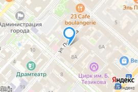 «Военная книга»—Книжный магазин в Симферополе