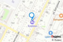 «Ереван»—Гостиница в Симферополе
