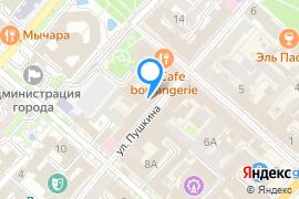 «Паспортно-Визовые Услуги»—Визы и загранпаспорта в Симферополе