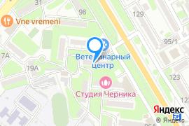 «КрымТурБюро на Москольце»—Экскурсии в Симферополе