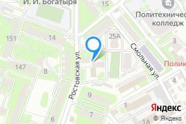 «Общежитие № 2 Национальной академии природоохранного и курортного строительства»—Общежитие в Симферополе