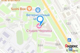 «Фаворит»—Бильярдный клуб в Симферополе