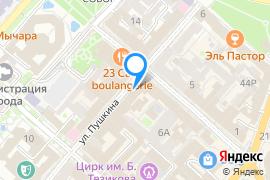 «Книжный дом»—Книжный магазин в Симферополе