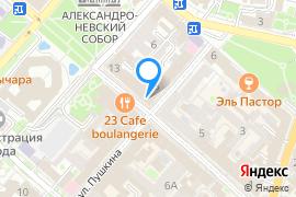 «Крымская филармония»—Филармония в Симферополе