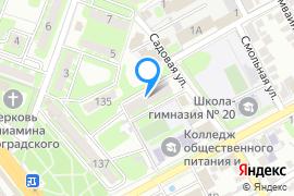 «Общежитие КНЭУ»—Общежитие в Симферополе