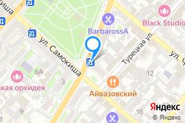 «Кий Авиа Крым»—Экскурсии в Симферополе