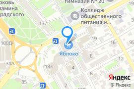 «Клуб семейного досуга»—Книжный магазин в Симферополе