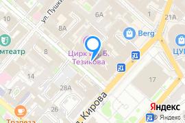 «Камелот»—Кафе в Симферополе