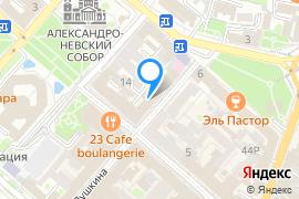 «Maxim-tattoo»—Тату-салон в Симферополе