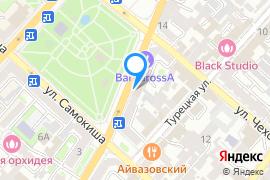 «Спорттовары»—Спорттовары в Симферополе