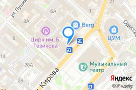 «High level»—Тату-салон в Симферополе