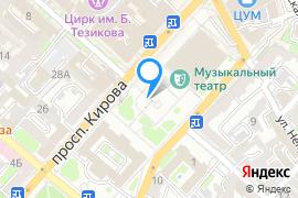 «Крым 24/7»—Аренда авто в Симферополе