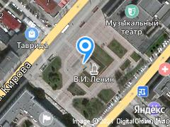 Крым, город Симферополь, ул. Аэропорт