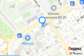 «Государственный Архив Республики Крым»—Архив в Симферополе