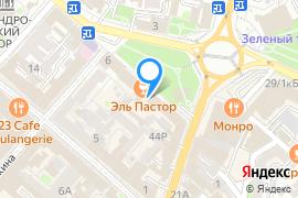 «CITRUS»—Фитнес-клуб в Симферополе