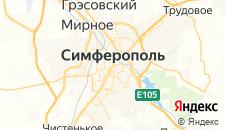 Хостелы города Симферополь на карте