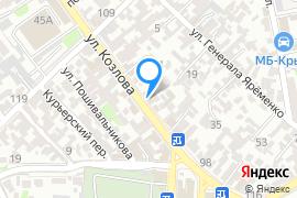 «Сакура»—Массажный салон в Симферополе