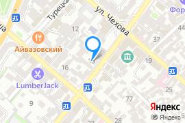 «Rock Master»—Товары для отдыха и туризма в Симферополе