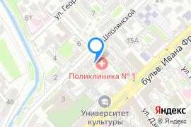 «Крымский туристический навигатор»—Экскурсии в Симферополе