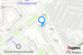 «Общежитие Института усовершенствования учителей»—Общежитие в Симферополе