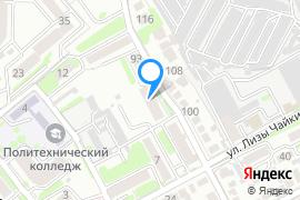«Общежитие № 1»—Общежитие в Симферополе