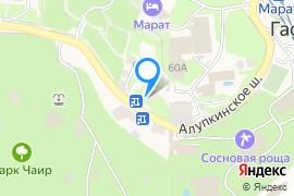 «Ай-Тодор-Юг»—Пансионат в Гаспре