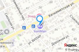 «SimTravel City»—Экскурсии в Симферополе