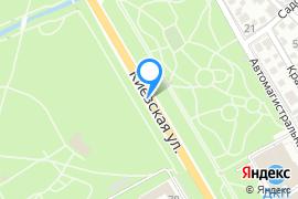 «Мураками»—Ресторан в Симферополе