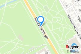«Полуостров»—Такси в Симферополе