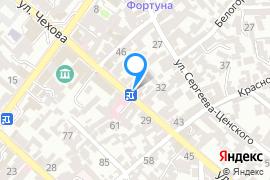 «РусКрымТур»—Турфирма в Симферополе