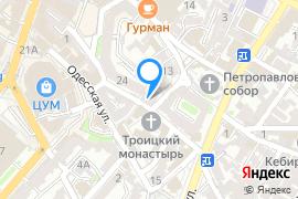 «Тандем Тур»—Туроператор в Симферополе