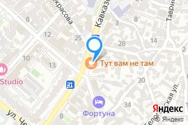 «Блокпост»—Товары для отдыха и туризма в Симферополе